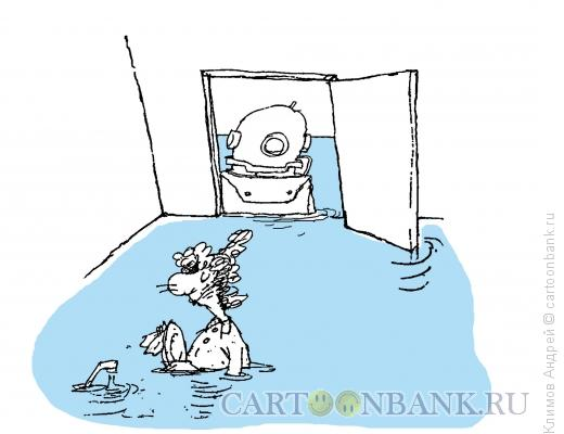 Карикатура: Водолаз, Климов Андрей