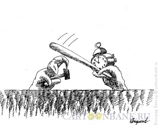 Карикатура: Победа будильника, Богорад Виктор
