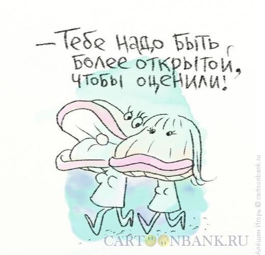 Карикатура: беседа молюсков, Алёшин Игорь