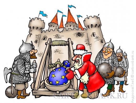 Карикатура: Всегда есть место празднику, Андросов Глеб