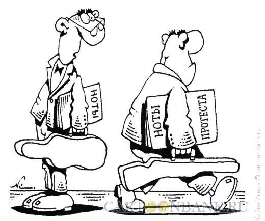 Карикатура: Ноты протеста, Кийко Игорь
