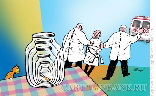 Карикатура: Сезон консервации, Сергеев Александр