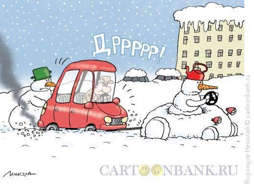 Карикатура: Эвакуация, Воронцов Николай