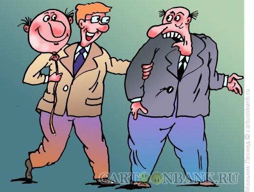 Карикатура: Шеф всегда рядом, Мельник Леонид