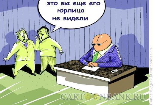 Карикатура: Лицо, Попов Андрей