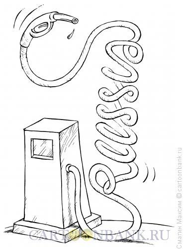 Карикатура: Бензоколонка, Смагин Максим