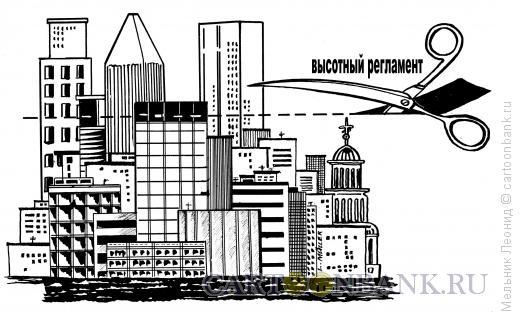 Карикатура: Низя-яя!, Мельник Леонид