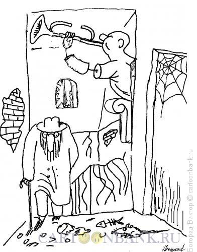 Карикатура: ЖКХ, Богорад Виктор