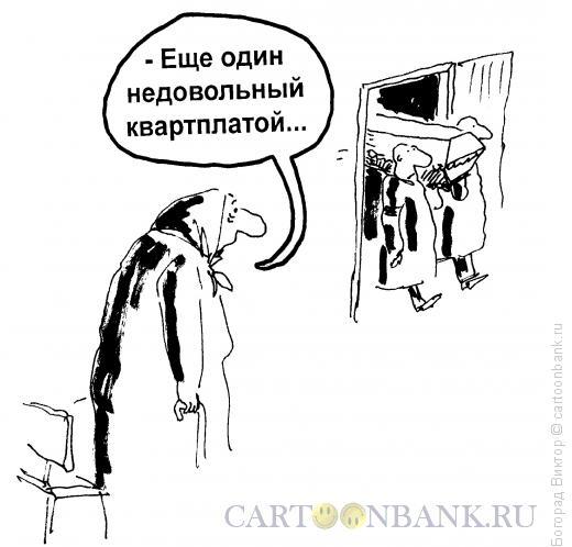 Карикатура: Недовольный, Богорад Виктор
