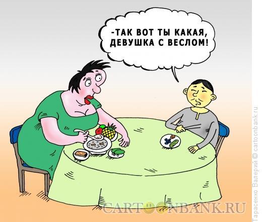 Карикатура: Китайский ресторан, Тарасенко Валерий