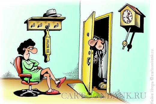 Карикатура: Не верю, Кийко Игорь