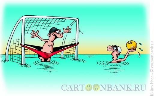 Карикатура: Вратарь, Кийко Игорь