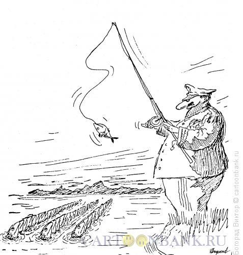 Карикатура: Генерал на рыбалке, Богорад Виктор