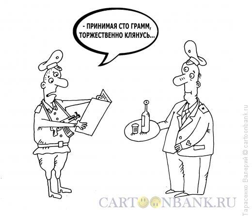 Карикатура: Присяга, Тарасенко Валерий