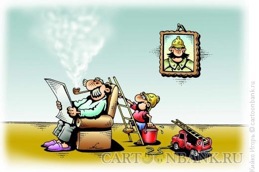 Карикатура: Внук пожарника, Кийко Игорь