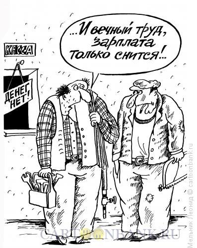 Карикатура: Эхма-а!, Мельник Леонид