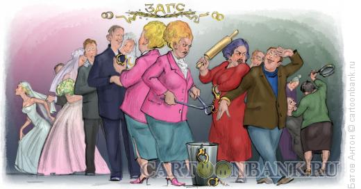 Карикатура: Супружеские узы, Батов Антон