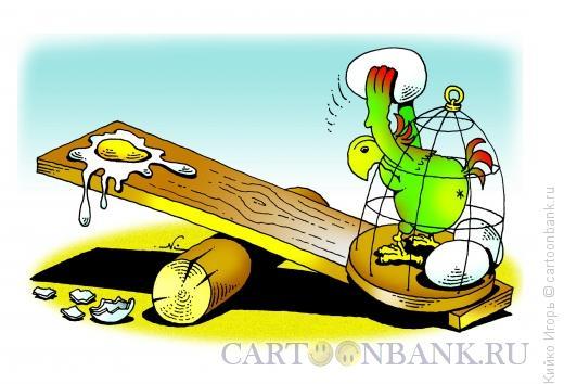 Карикатура: Взлет, Кийко Игорь