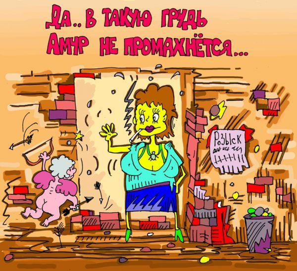 Карикатура: эххх.... Мечта музчины..., leon2008