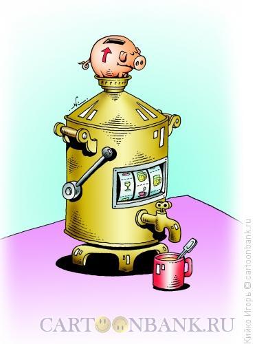 Карикатура: Игровой самовар, Кийко Игорь