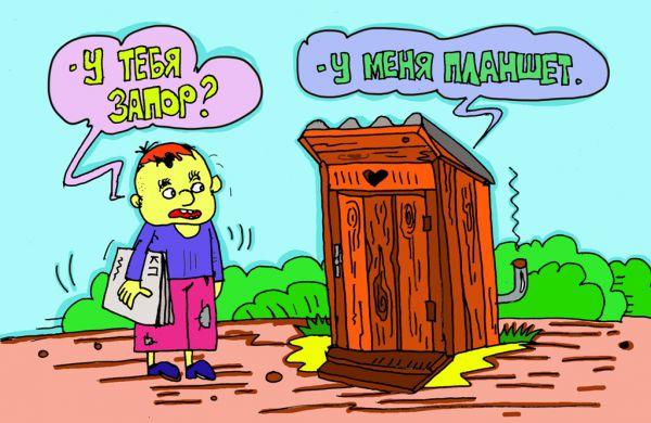 Карикатура: новые времена, leon2008