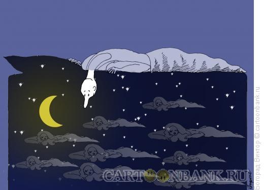 Карикатура: Эротический сон, Богорад Виктор