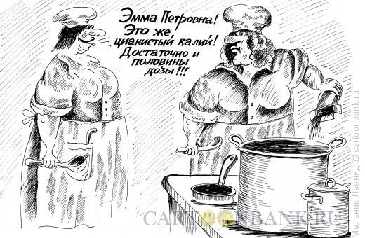 Карикатура: Столовая, Мельник Леонид