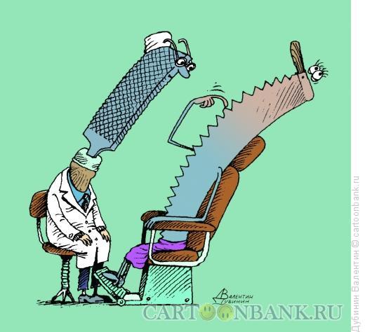 Карикатура: Напильник-стоматолог, Дубинин Валентин