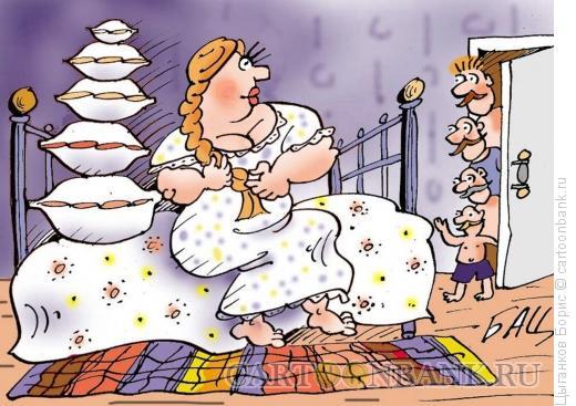 Карикатура: Подушечки, Цыганков Борис