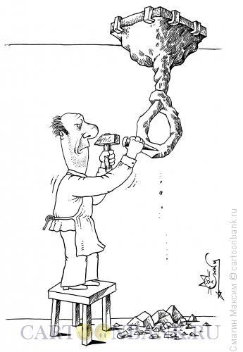 Карикатура: Скульптор-самоубийца, Смагин Максим