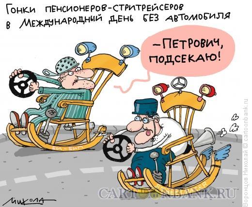 Карикатура: Стритрейсеры, Воронцов Николай