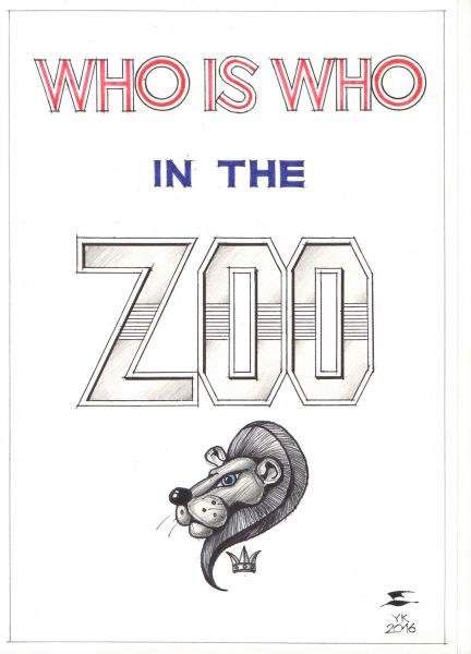 Карикатура: WHO IS WHO IN THE ZOO ., Юрий Косарев