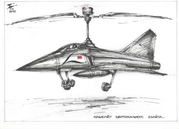 Карикатура: Самолет вертикального взлета ., Юрий Косарев
