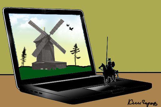 Карикатура: Тяжкая борьба идеалиста, Николай Кинчаров