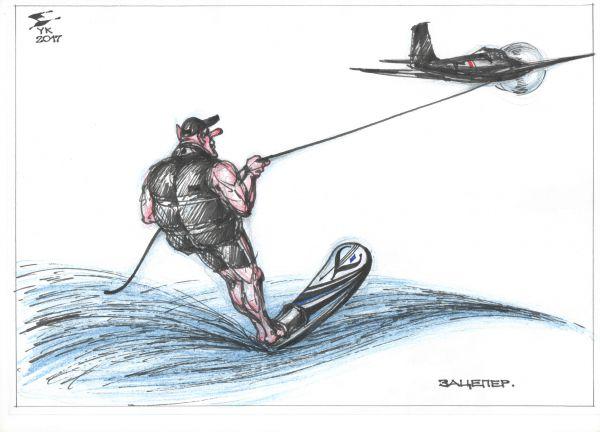 Карикатура: Зацепер ., Юрий Косарев