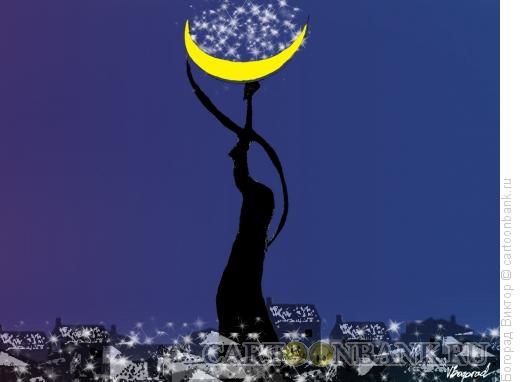 Карикатура: Ночь, Богорад Виктор