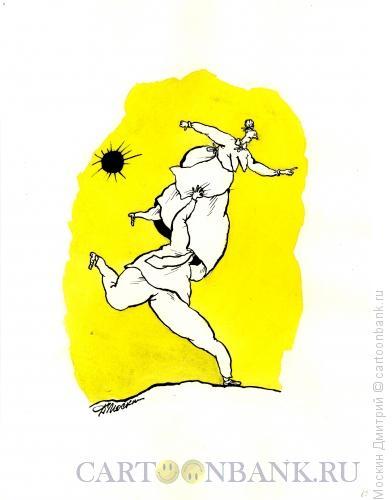 Карикатура: вперед, Москин Дмитрий