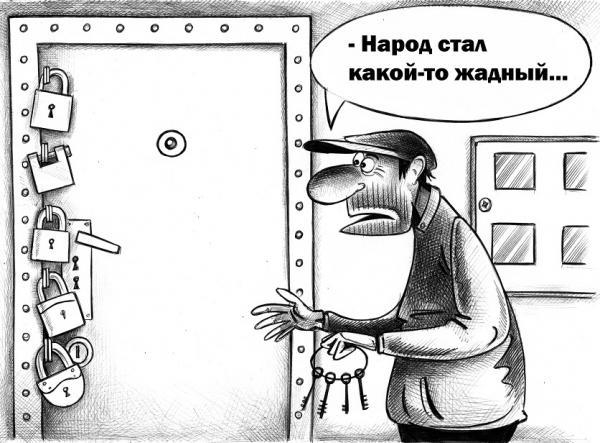 Карикатура: Народ стал какой-то жадный, Сергей Корсун