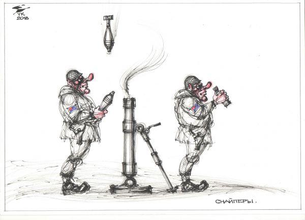 Карикатура: Снайперы . Не рассчитали траекторию ., Юрий Косарев