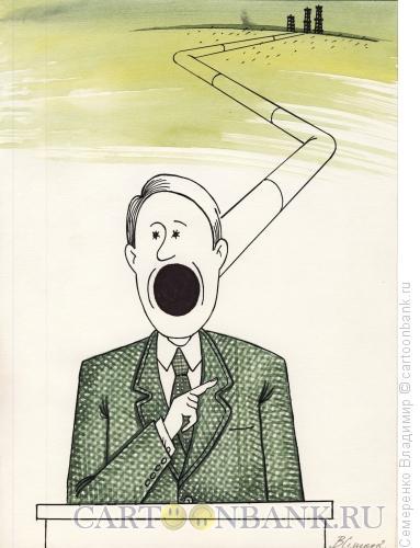 Карикатура: Оратор за трибуной, Семеренко Владимир