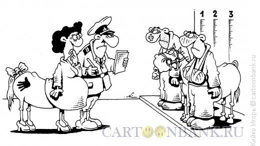 Карикатура: Опознание, Кийко Игорь