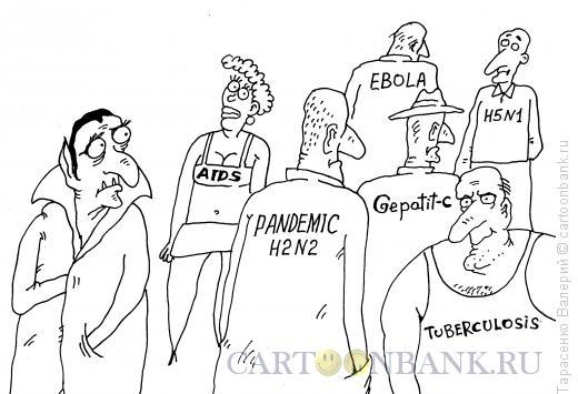 Карикатура: Трусливый вампир, Тарасенко Валерий