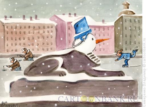 Карикатура: Зима. Сфинкс. Нева., Семеренко Владимир