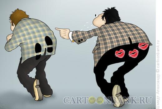 Карикатура: Любовь и ответная страсть, Шмидт Александр