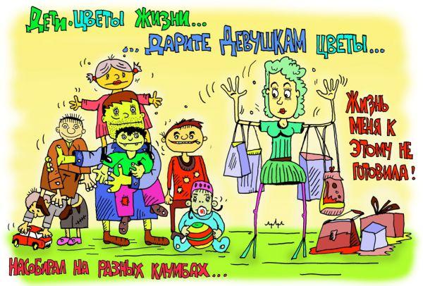 Карикатура: прямо полисадник какой-то..., leon2008