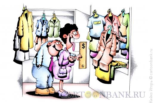 Карикатура: Шопинг, Кийко Игорь
