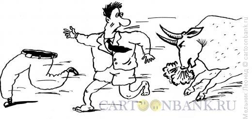 Карикатура: Хелп, хелп, хелп!!!, Мельник Леонид