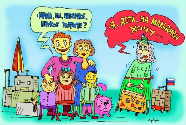 Карикатура: бабушки поумнели, leon2008