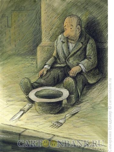 Карикатура: Сервировка, Семеренко Владимир