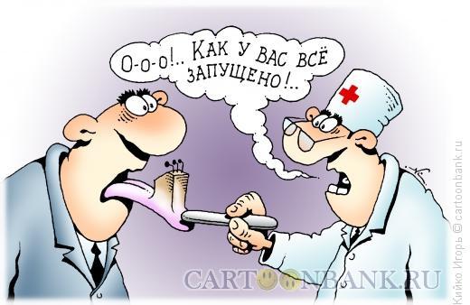 Карикатура: Всё запущено, Кийко Игорь